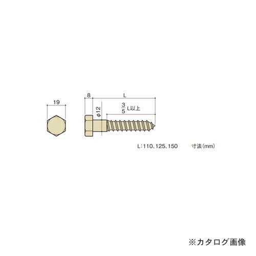 kns-055110