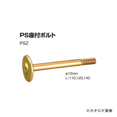 kns-091801
