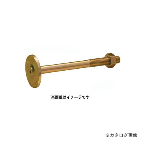 kns-091901
