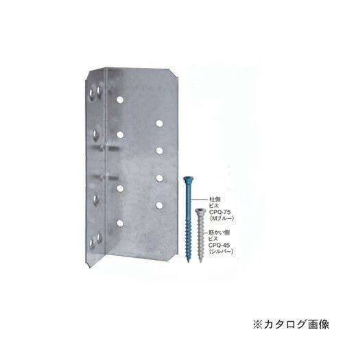 kns-097800