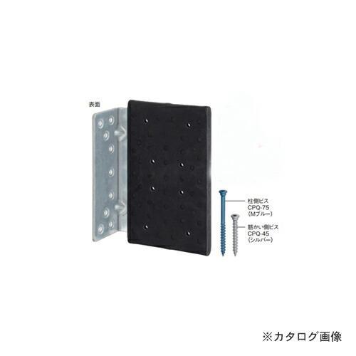 kns-099002