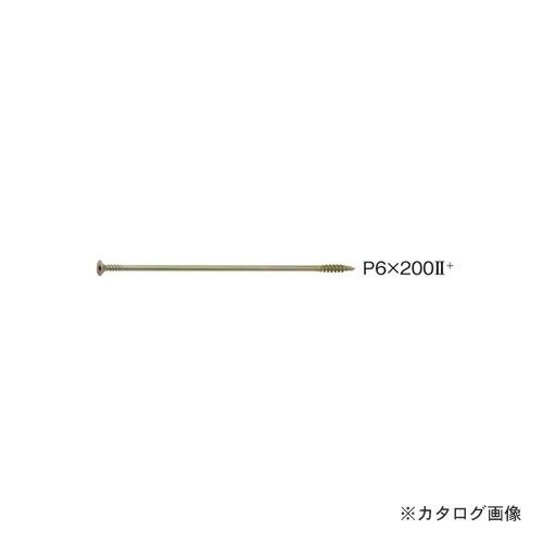 kns-112487