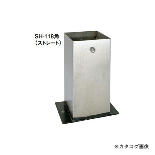 kns-130500