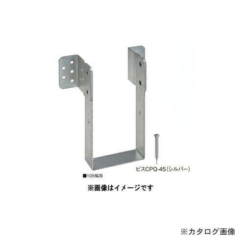 kns-140016