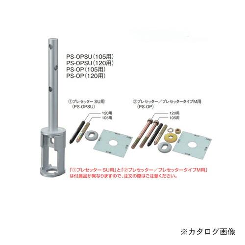 kns-307950