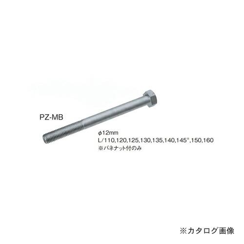kns-310015
