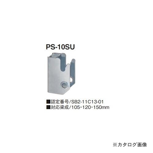 kns-318000