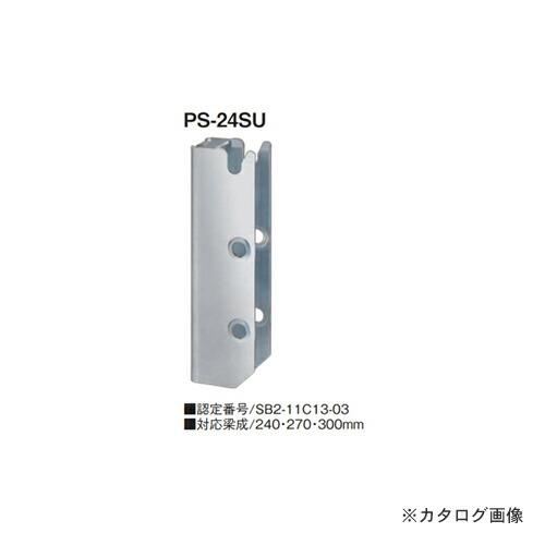 kns-318002