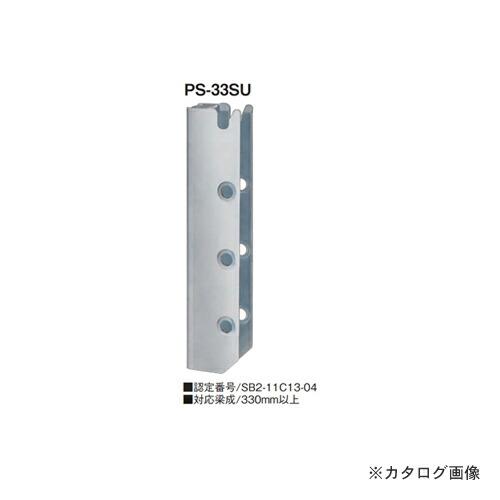 kns-318003