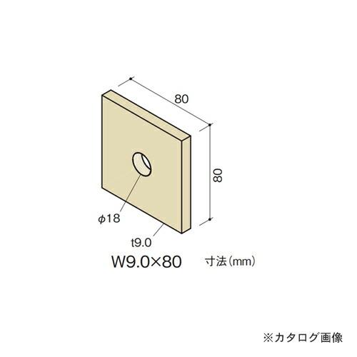 kns-600210