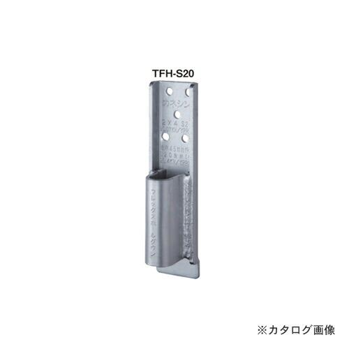 kns-603400