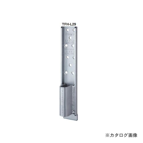 kns-603410