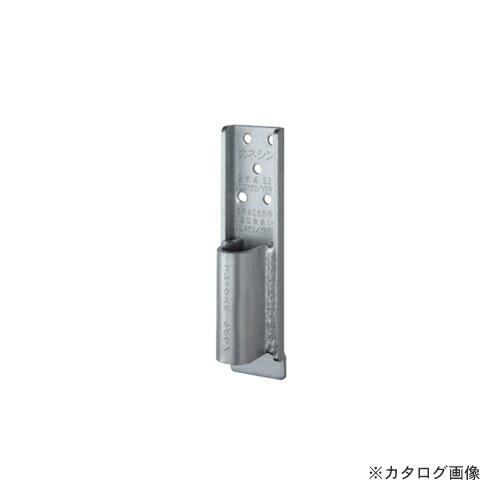 kns-603420