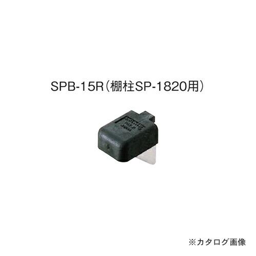 kns-780110