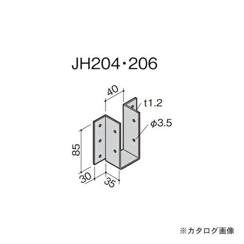 kns-800311