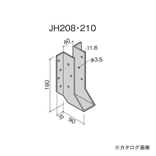 kns-800321
