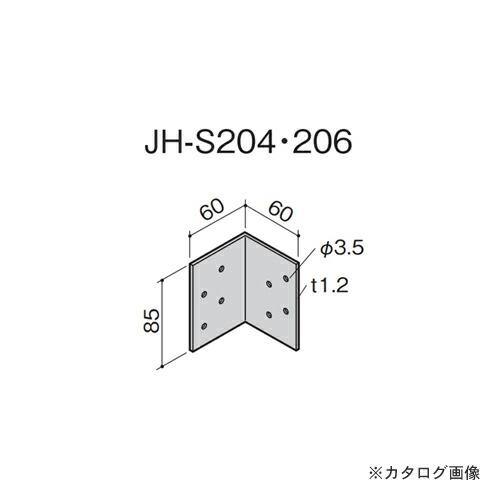 kns-800341