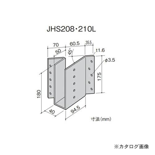 kns-800361