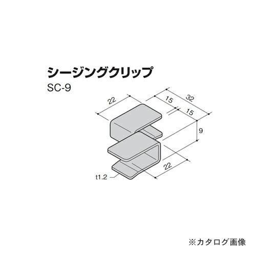 kns-800720