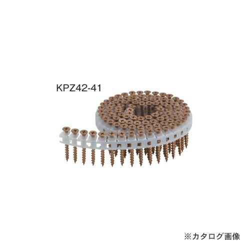 kns-801810
