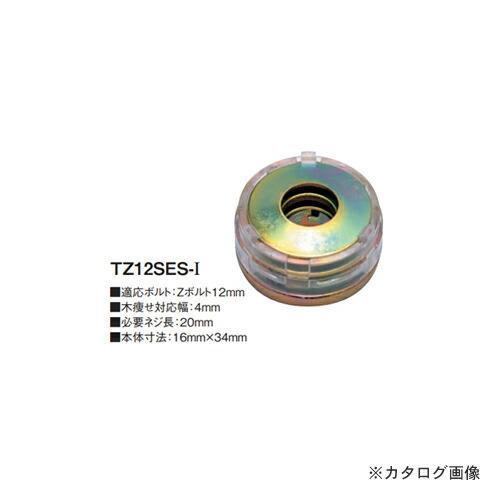 kns-813600