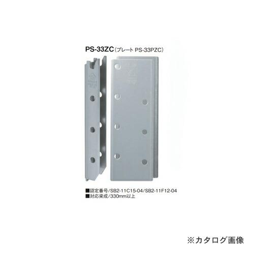 kns-901046