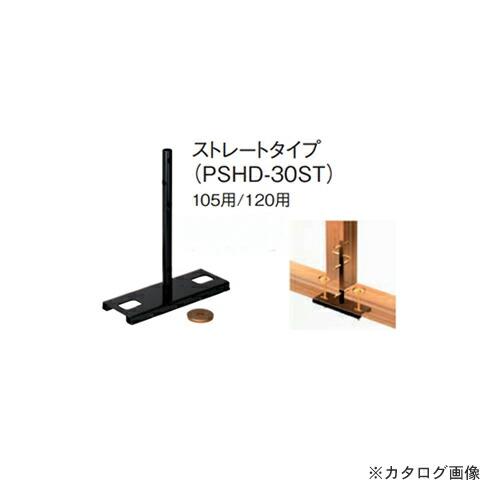 kns-901102