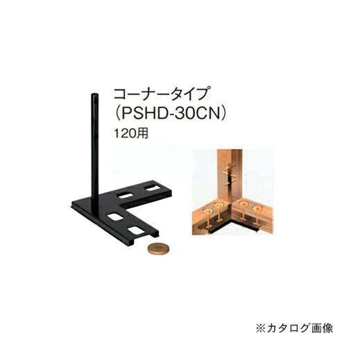 kns-901107