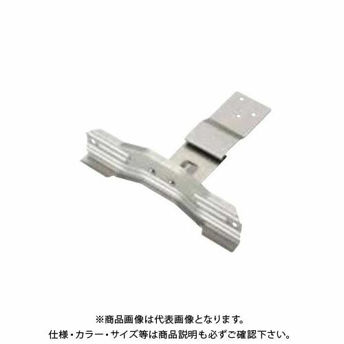 amr-22276