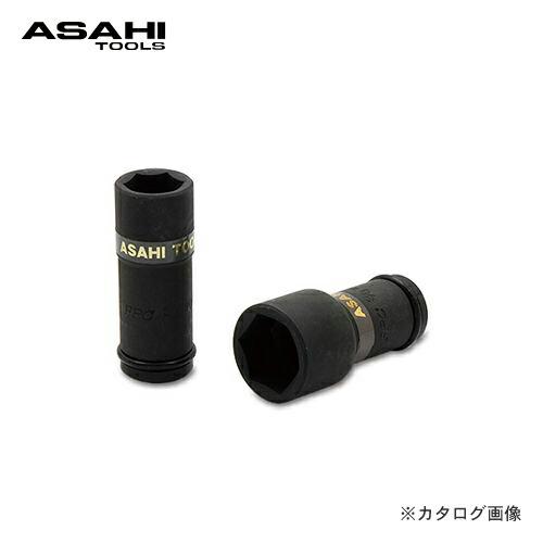 USL0307
