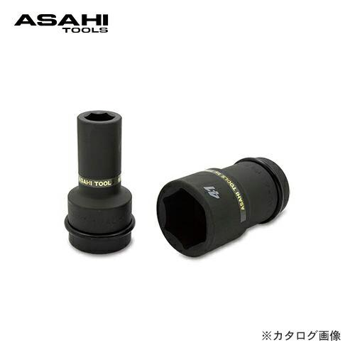 USL0855