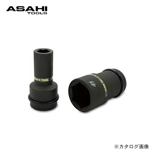 USL0865
