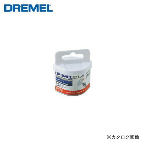 DRE-EZ456B