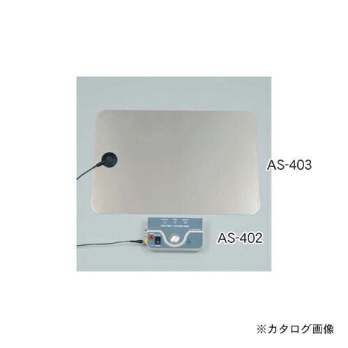 CUS-AS-402