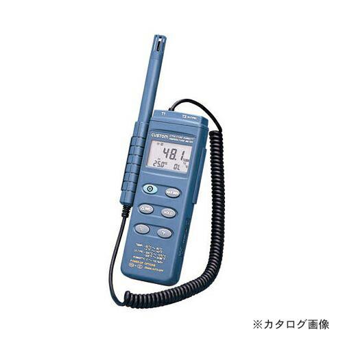 CUS-CTH-1100