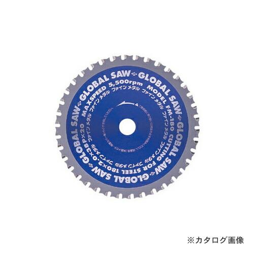 FM-405KCM