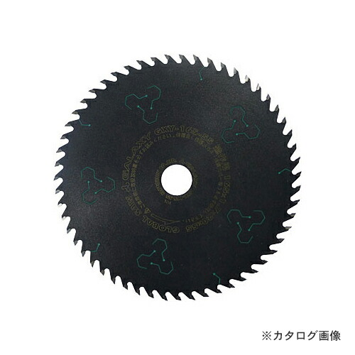 GXY-190-55