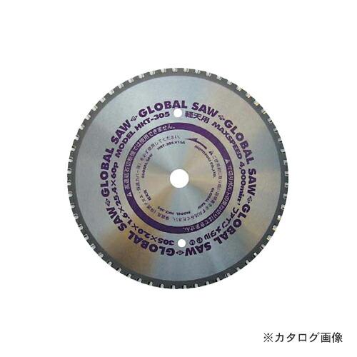 HKT-305