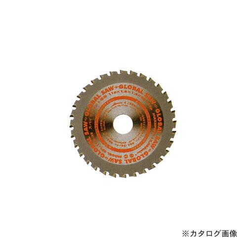 SPL-110-32