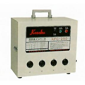 KSKFC-250