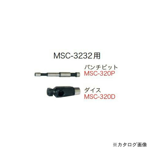 dn-MSC-320D