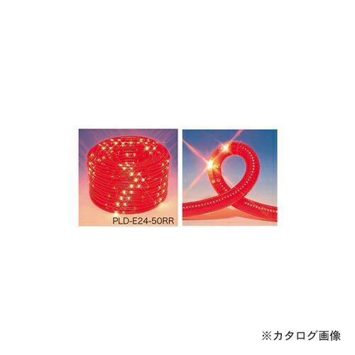PLD-E24-10RR