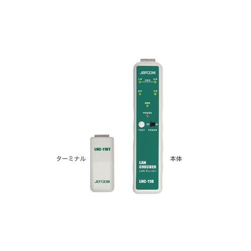 dn-LNC-110