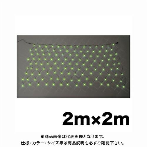 dn-SJ-N20-MM