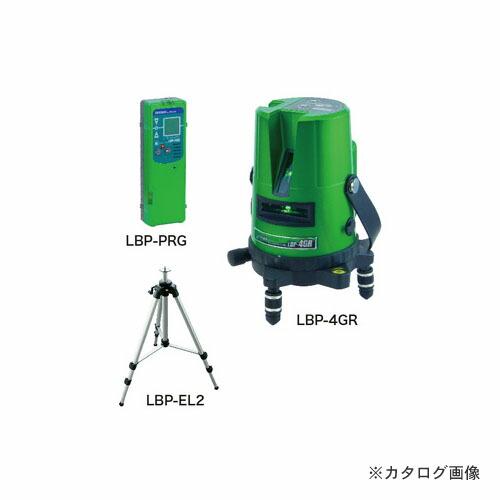 lbp-9gr-set