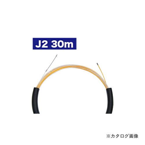 J2-4052-30