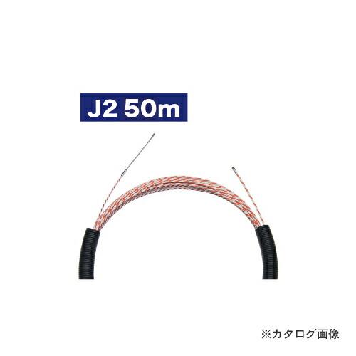 J2T-4762-50