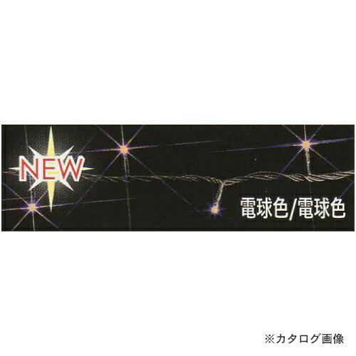 SJ-E05-30LL