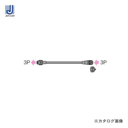 SJ-E06-L50-3P
