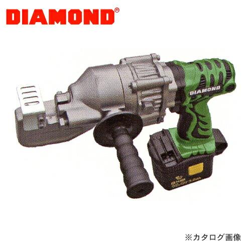 dmd-DCC-1614
